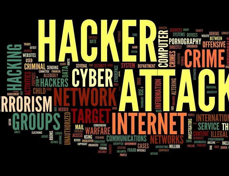 Hacking et la méthode TEMPEST