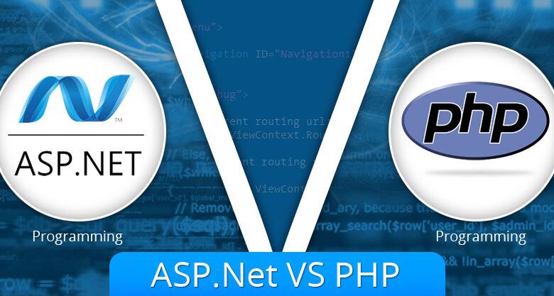 PHP vs ASP.Net, avantages et inconvénients